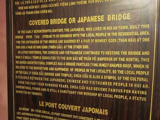 IMG_3141日本橋説明.JPG