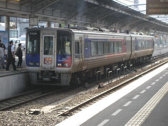 IMG_4793うずしお.JPG
